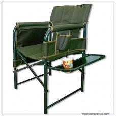 Кресло складное Guard со столиком