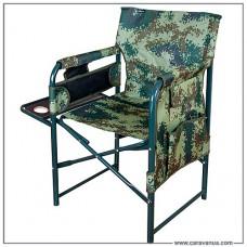 Кресло складное Guard Camo со столиком