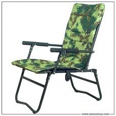 Кресло складное Белый Амур Camo