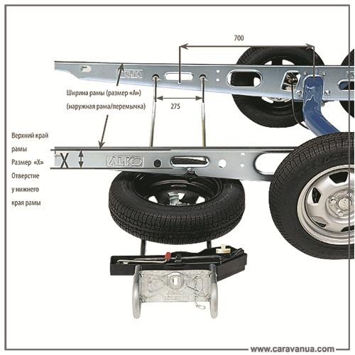 Держатель запасного колеса для рамы прицепа шириной 1050-1250 мм